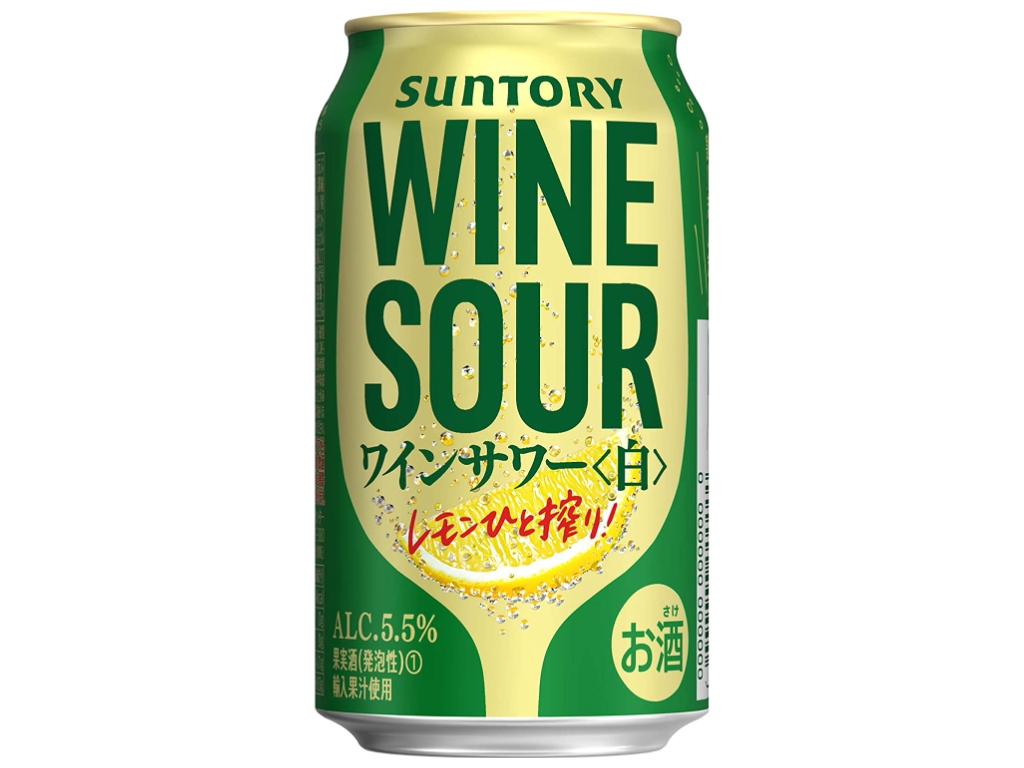 210730beer-coupon