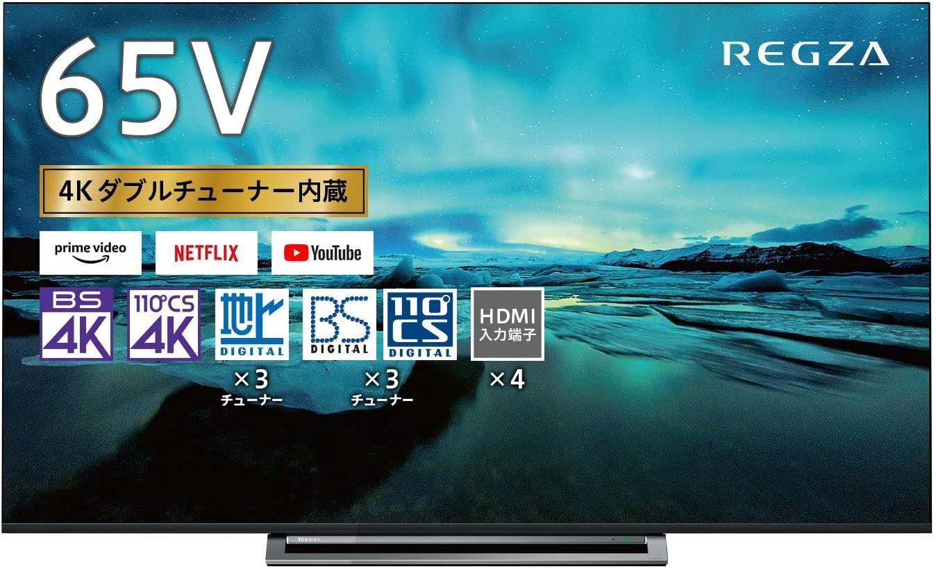210728television-sale