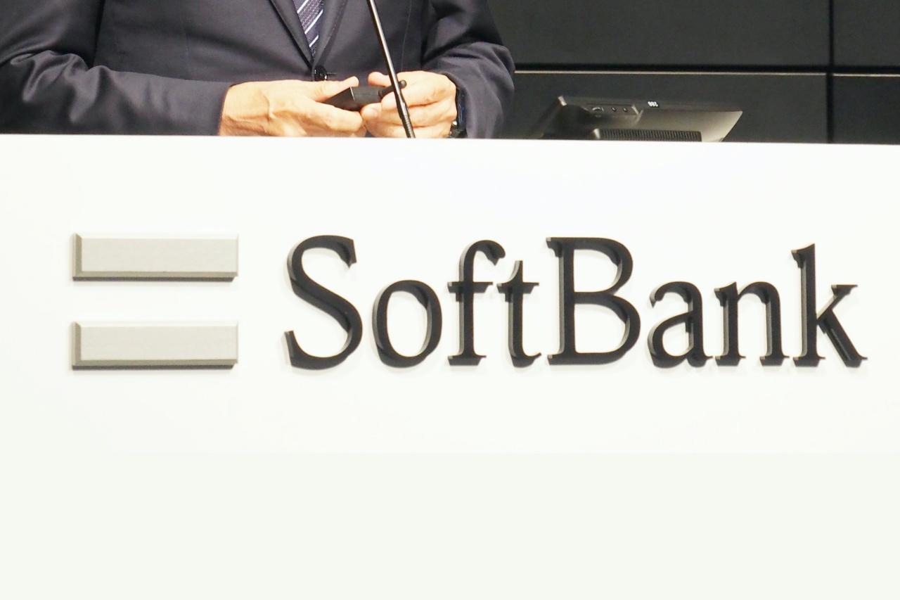 SoftBank eSIM
