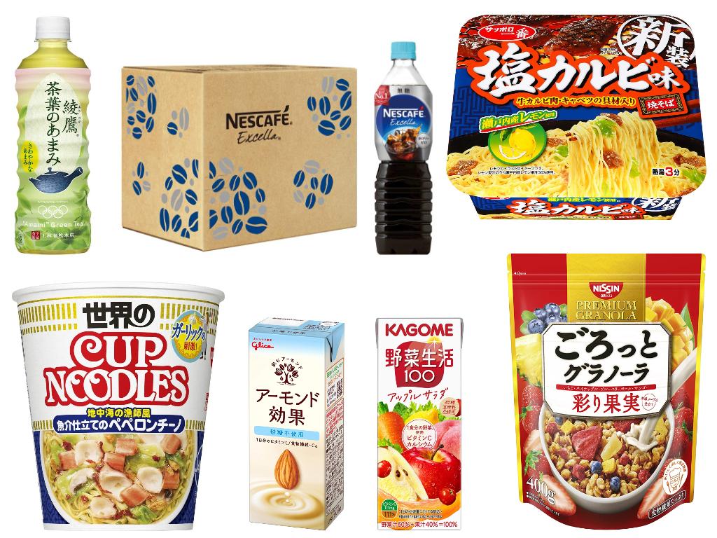 210718Drink_Food-timesale
