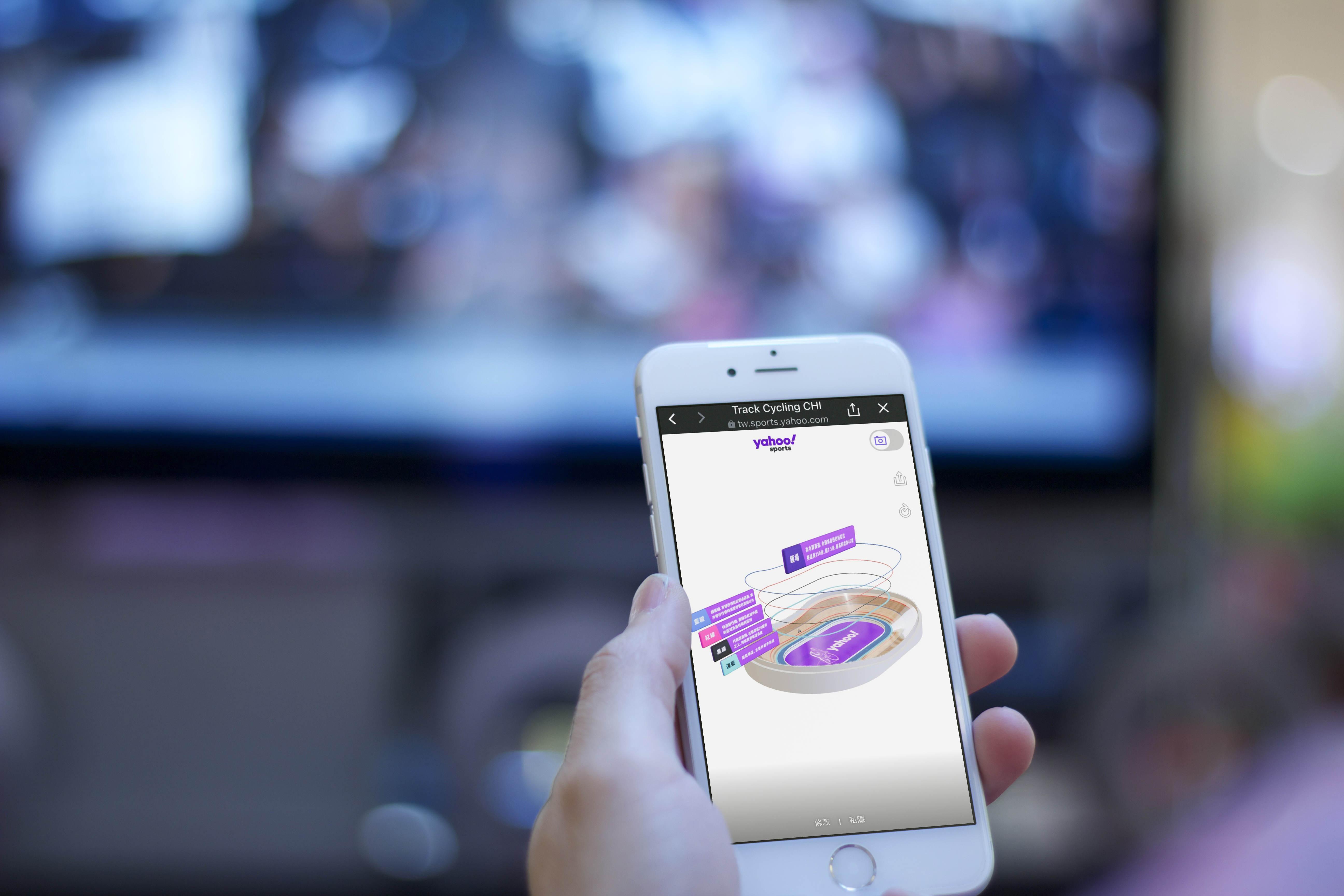 Yahoo Olympics AR