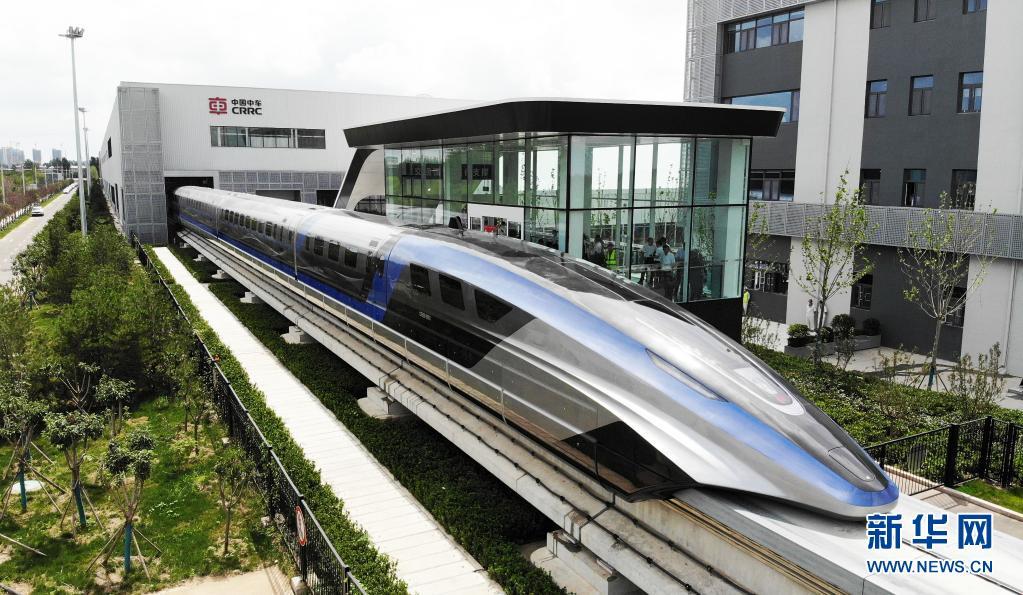 China 600km/h maglev