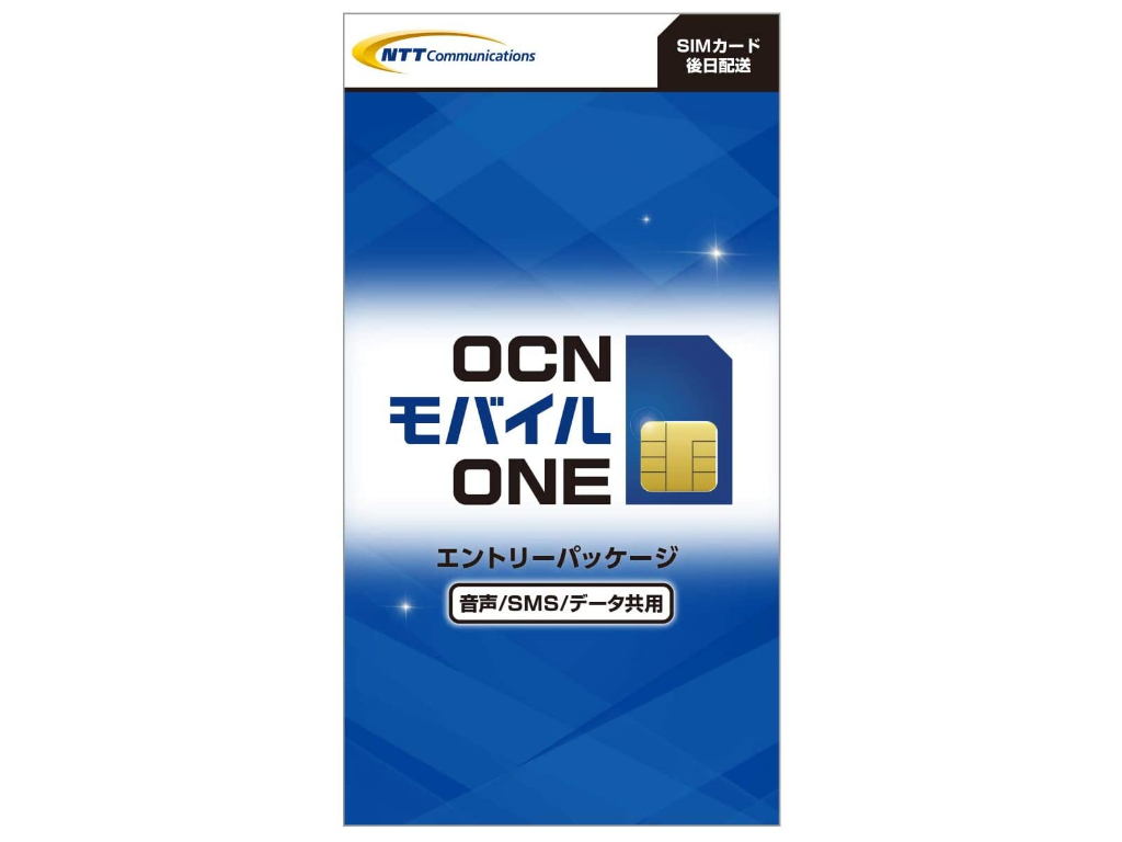 210719simcard-ranking