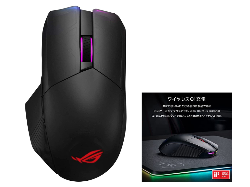 210723mouse