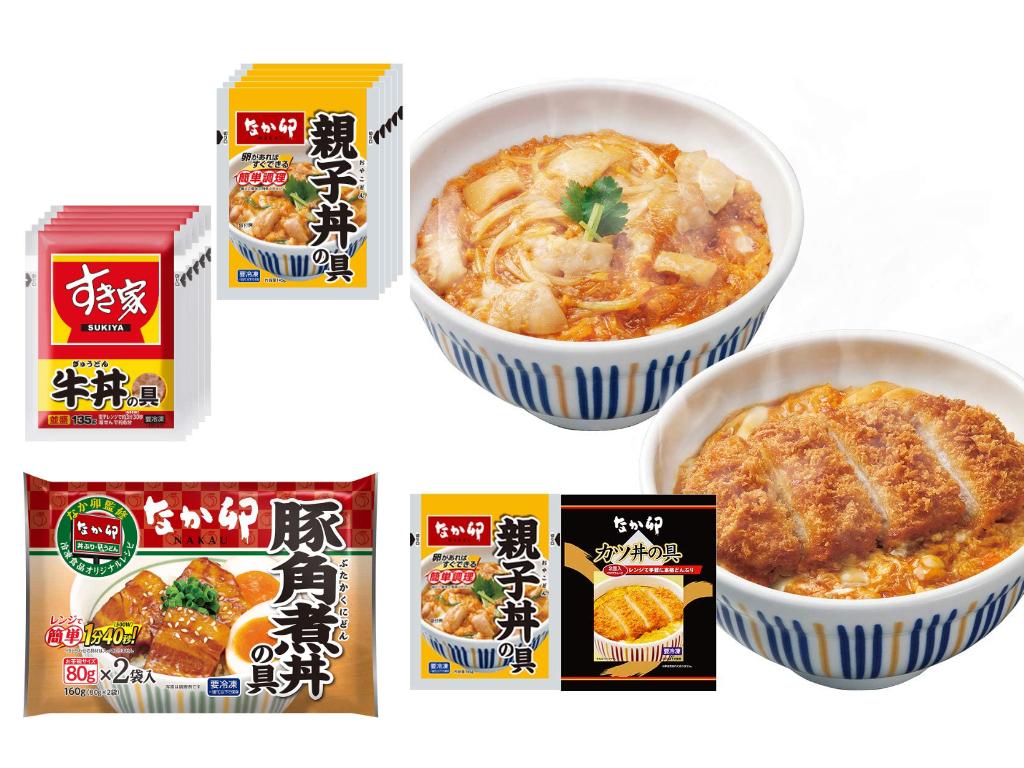 210720sukiya-sale