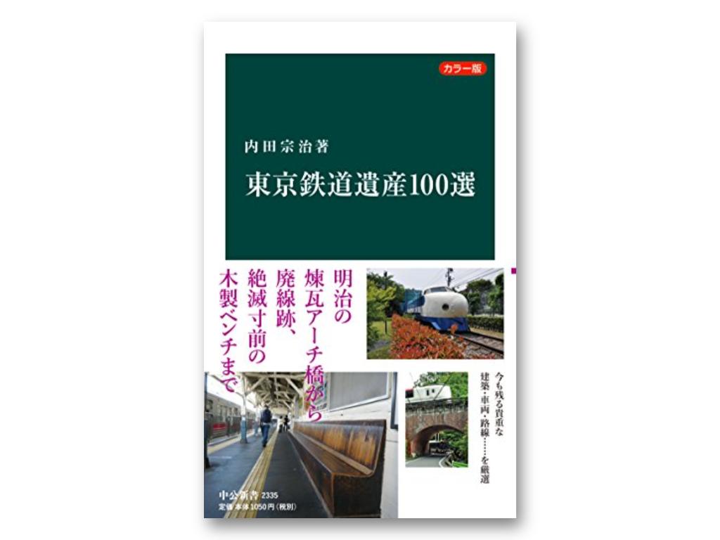 210721Kindle_30back-campaign