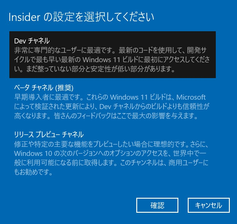 Insider Program