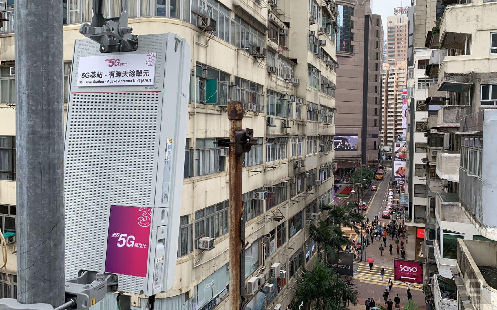 3HK 5G base station