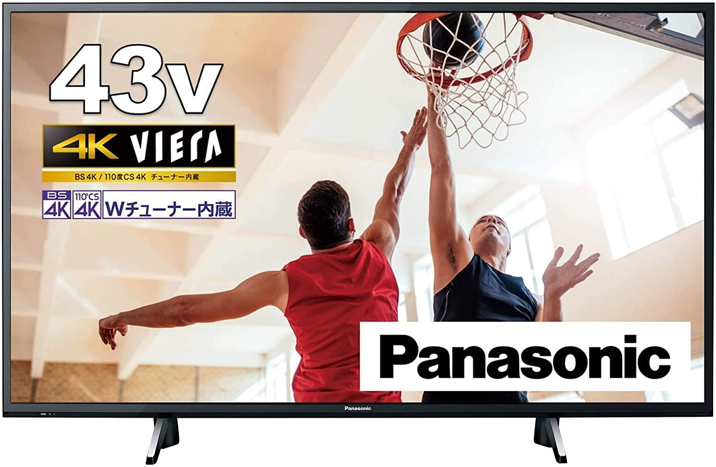 210707television-ranking