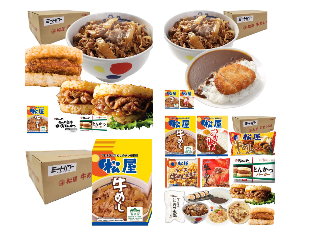 210719matsuya-sale