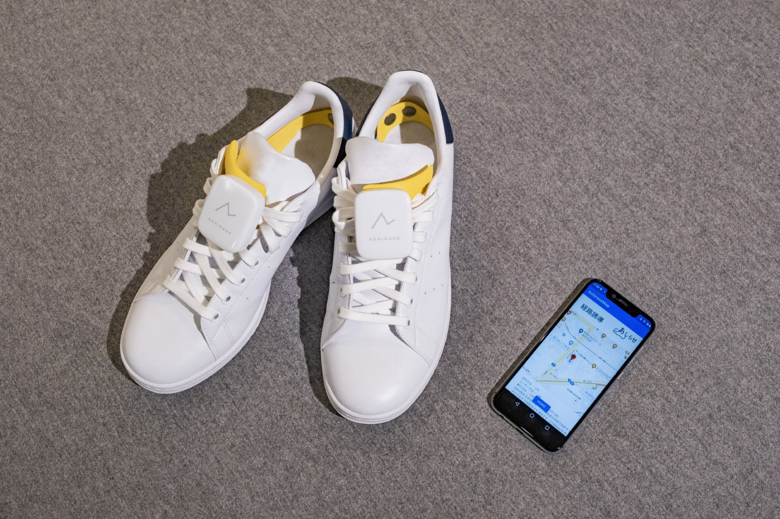This toe tickling navigation system will help the visually impaired walk tall