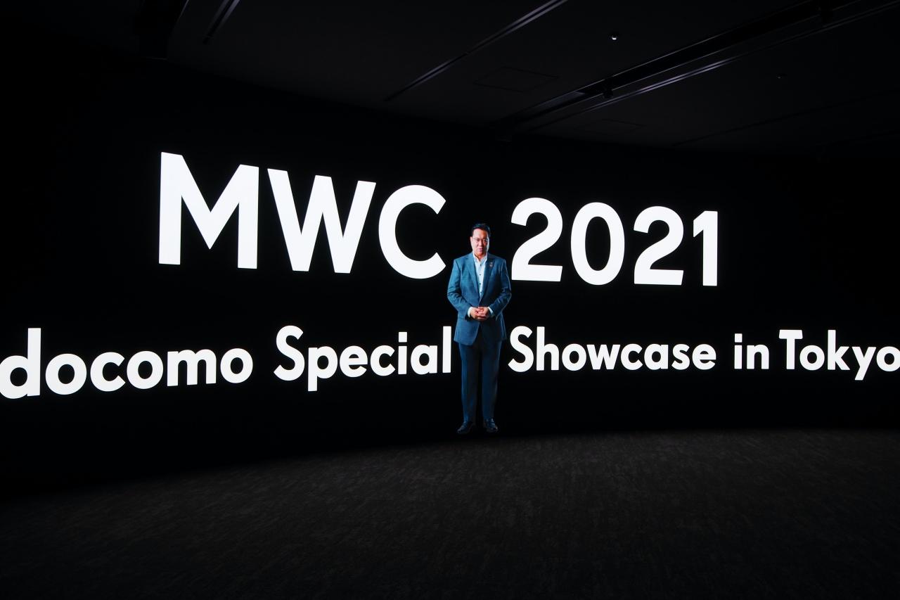 Masahiro Sano MWC