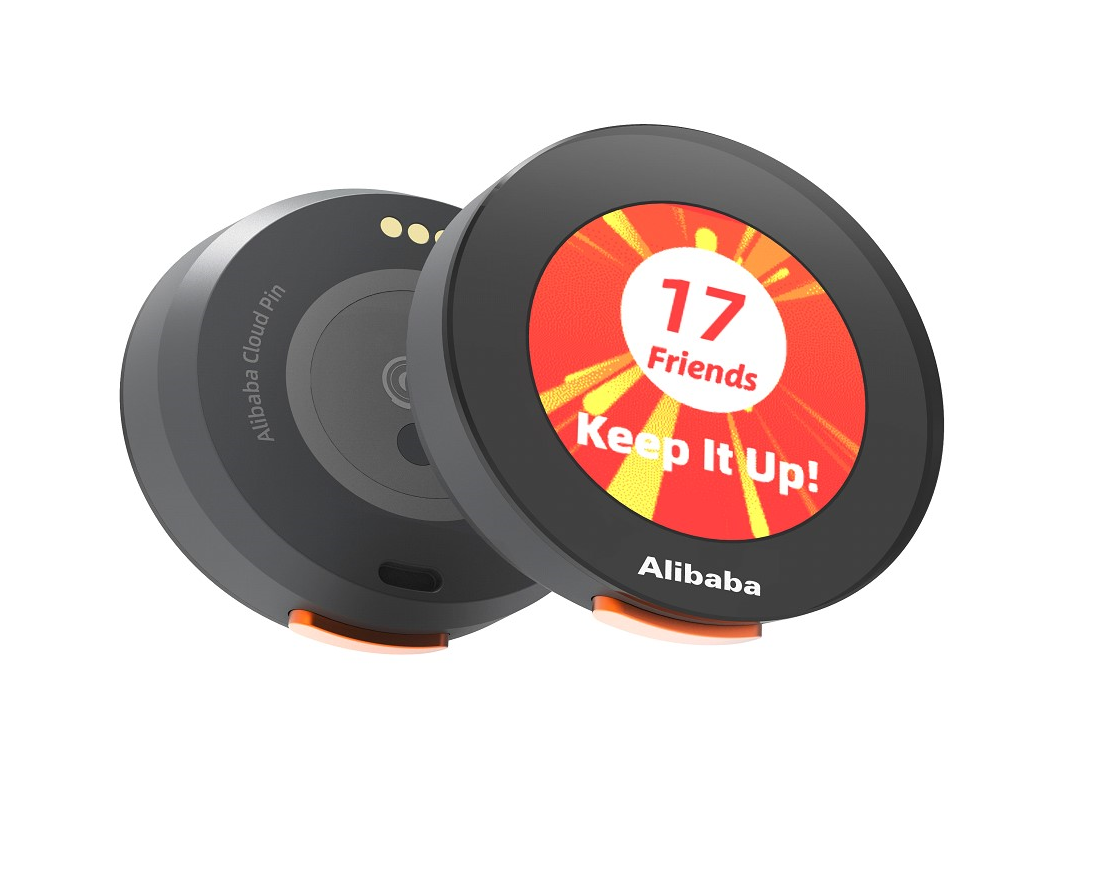 Alibaba Cloud Pin