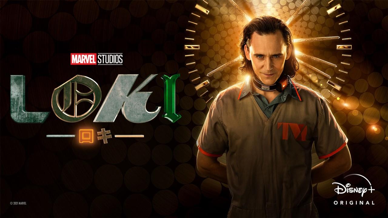 Disney Plus Loki
