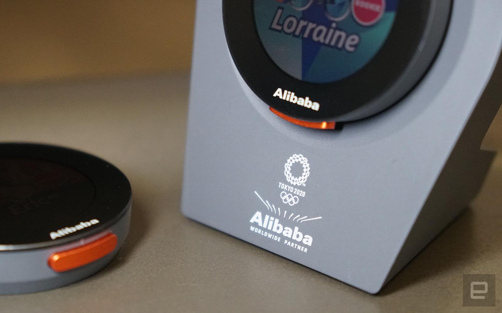 阿里巴巴數字雲徽章 Alibaba Cloud Pin