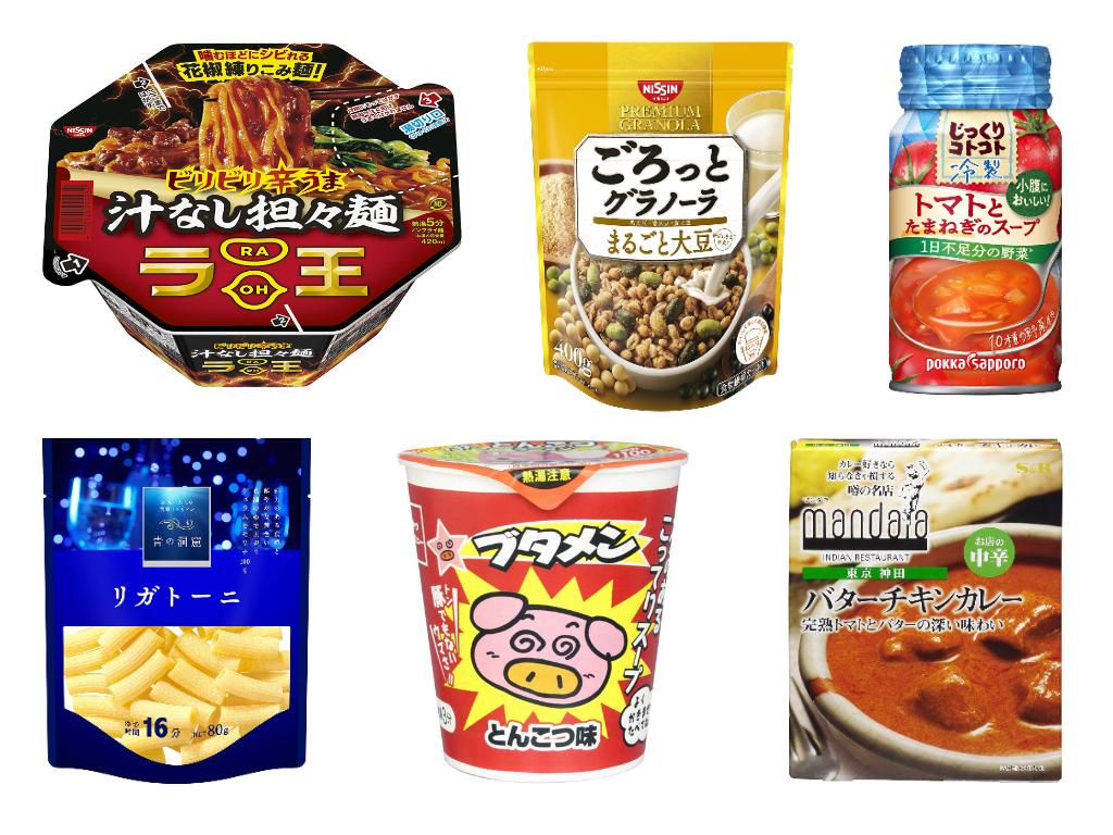 210817food-sale