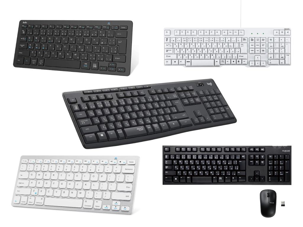 210823pc_keyboard-ranking