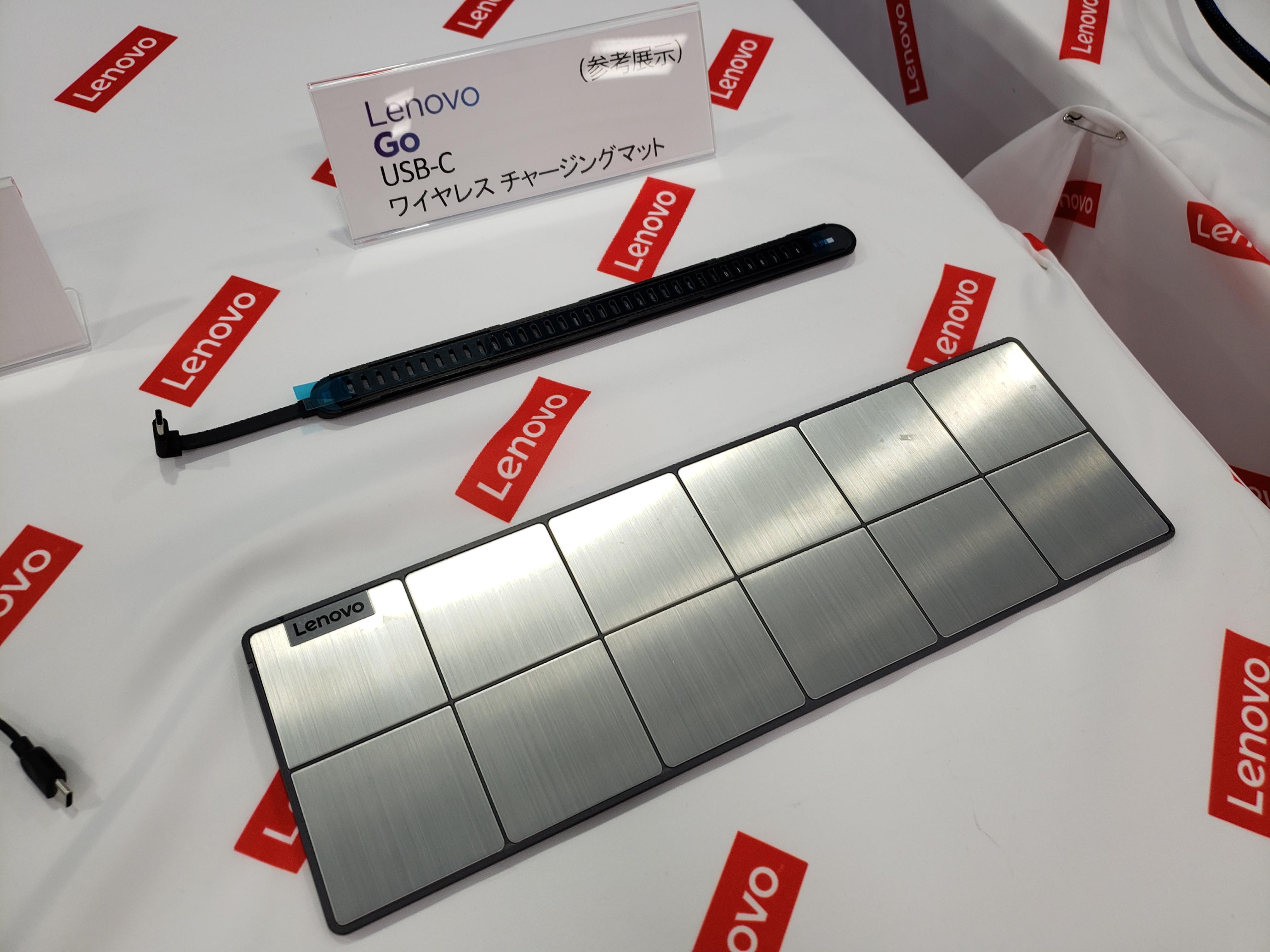 Lenovo Go Japan