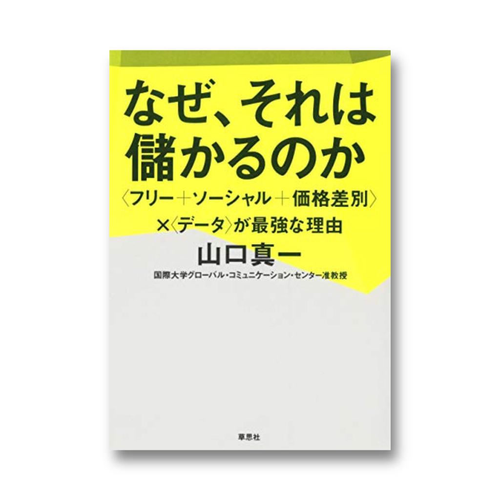 210823Kindle_PC_IT-sale