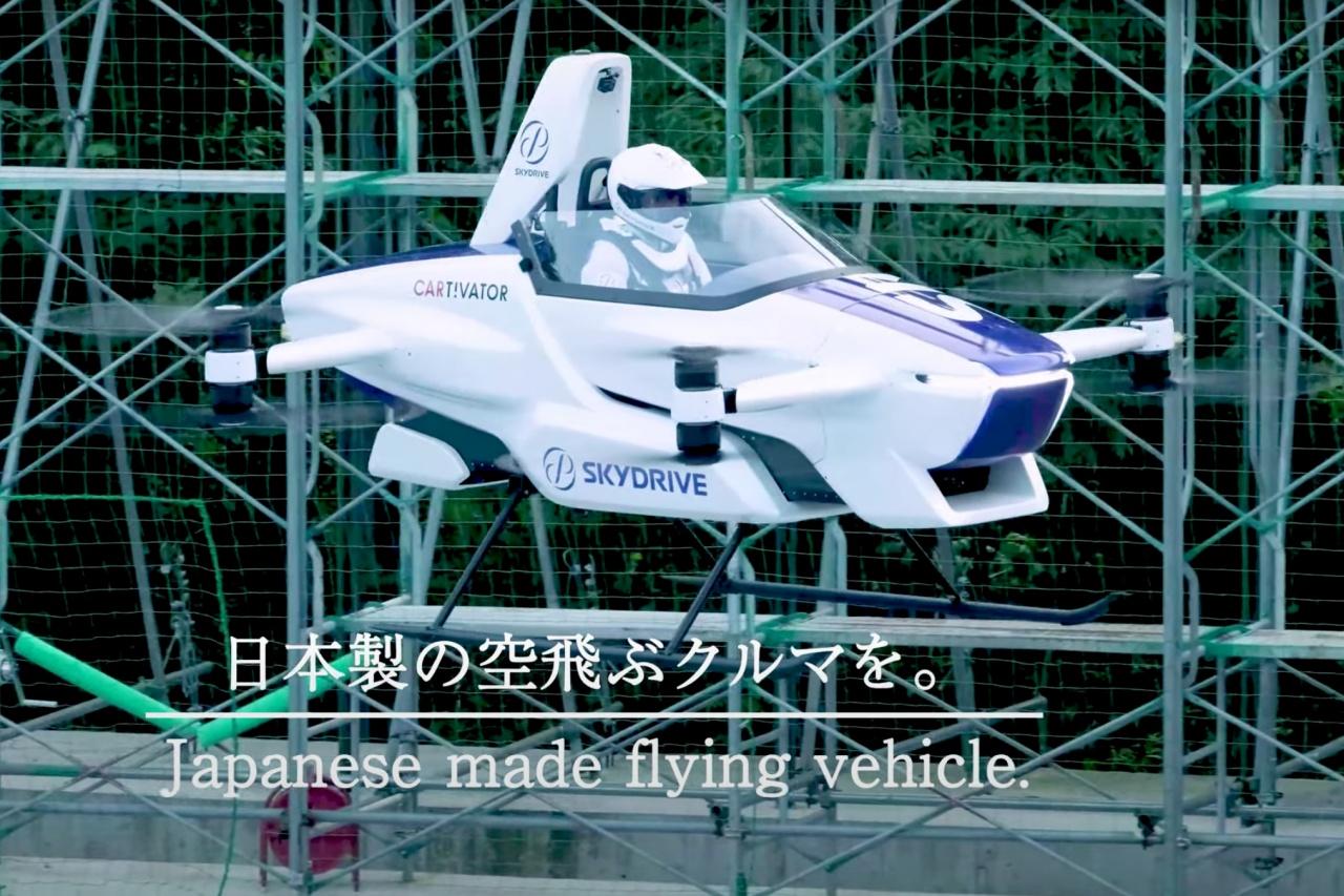 SkyDrive JAXA