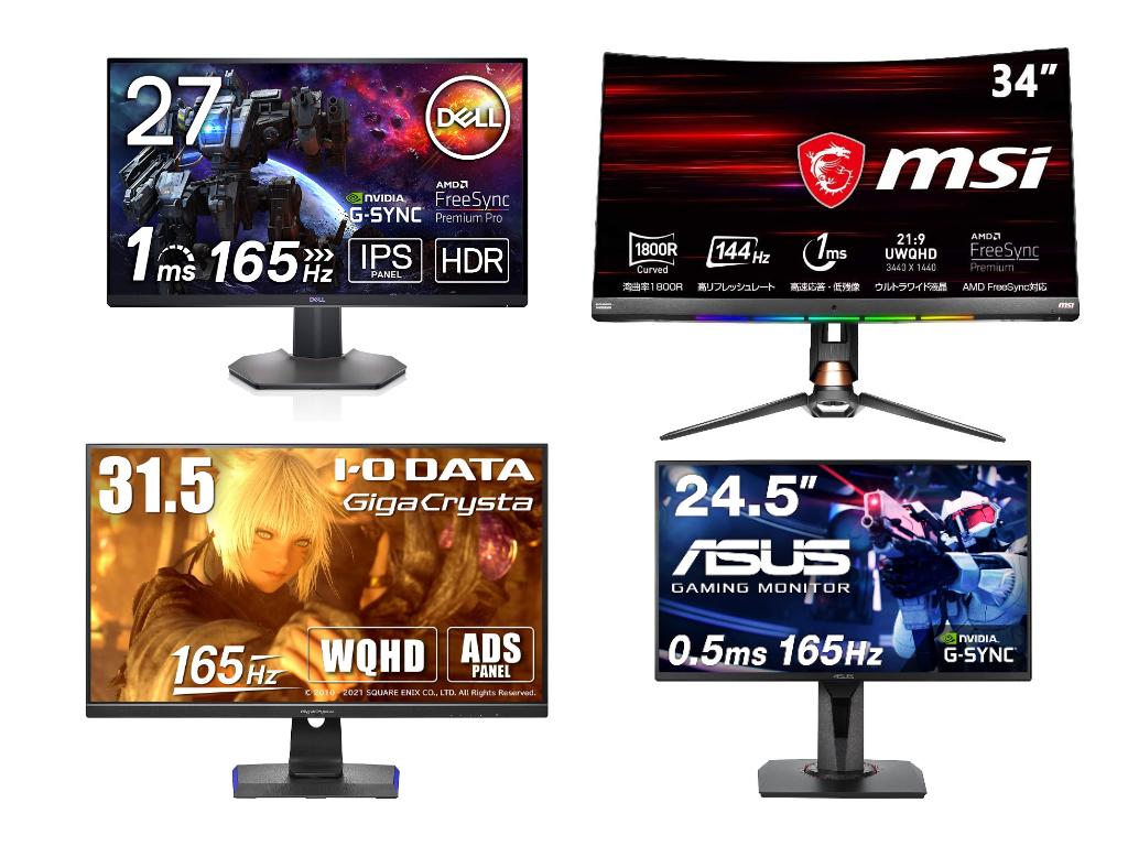 210817gaming_display-sale