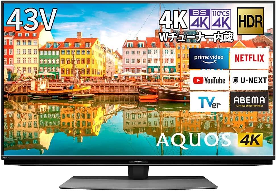 210822television-sale