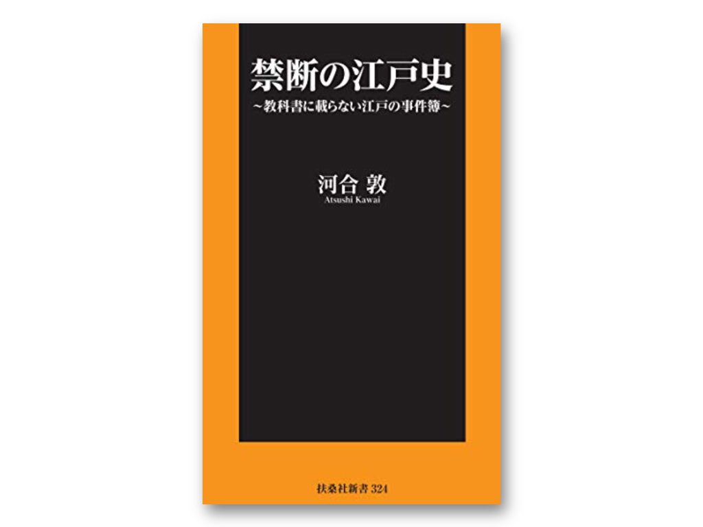 210801Kindle_monthly-sale