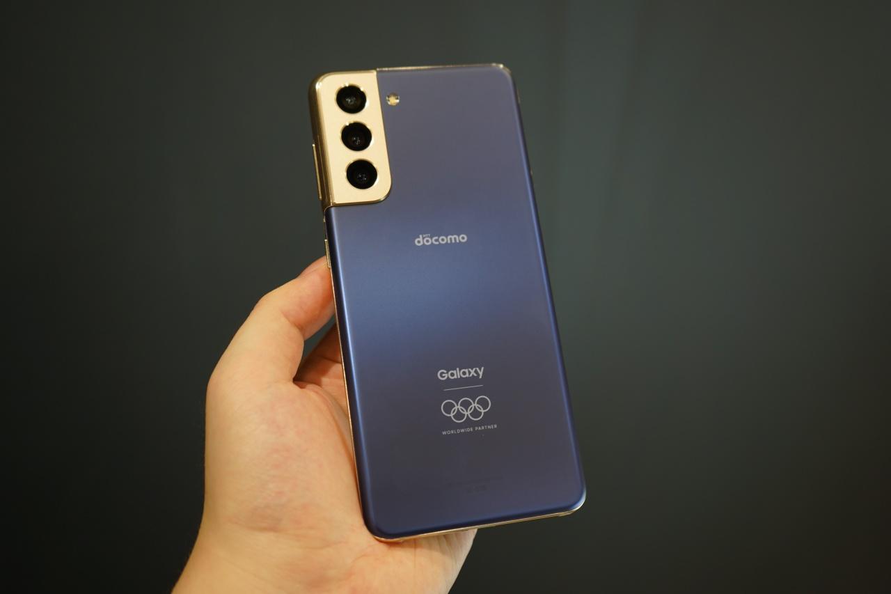 Galaxy S21 5G Olympic Games Edition SC-51B