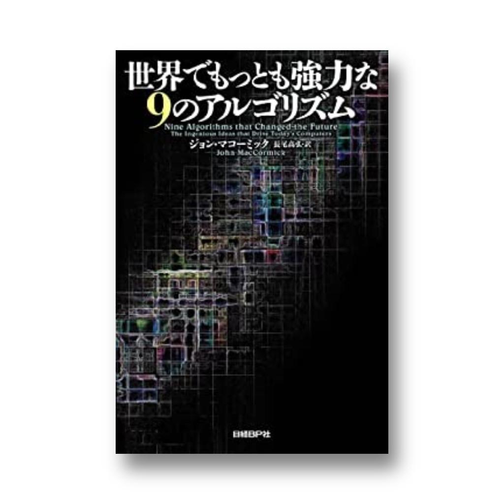 210825Kindle_PC_IT-sale