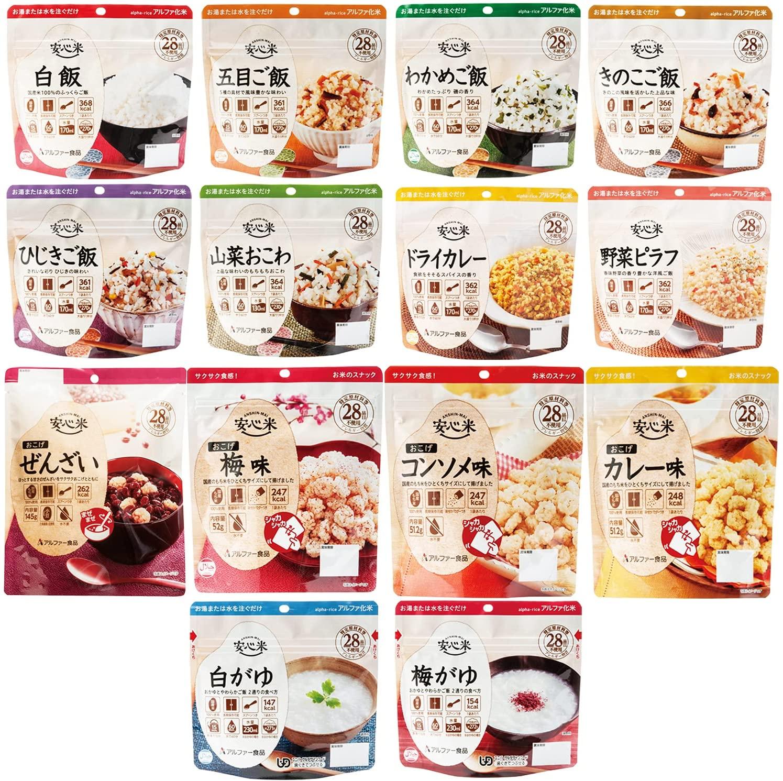 210818stock_food-sale
