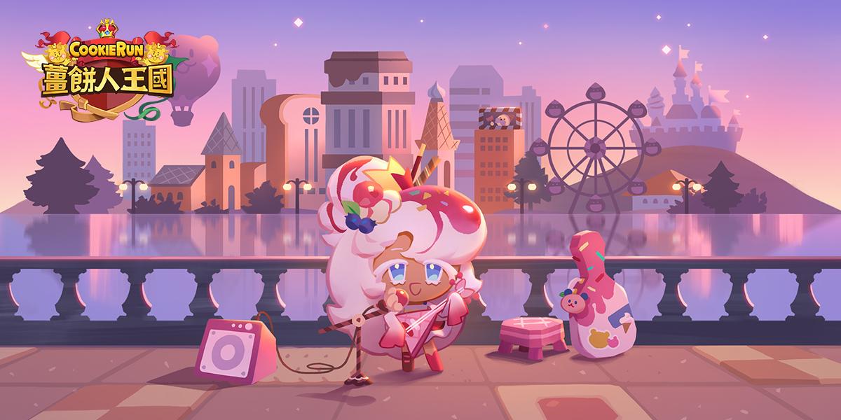 創作歌手「帕妃餅乾」將以美聲給予隊友滿滿應援