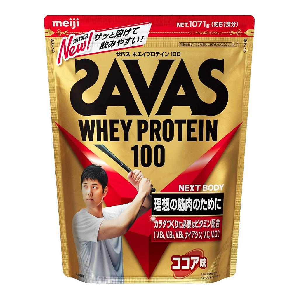 210818protein-sale