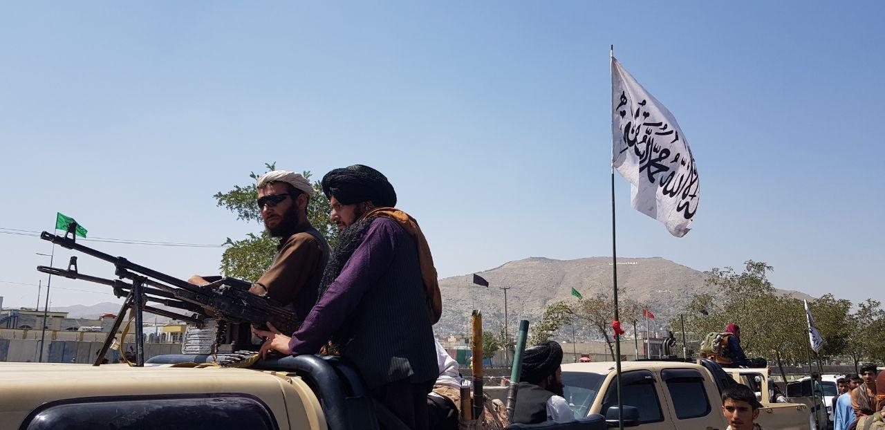 Lage in Afghanistan