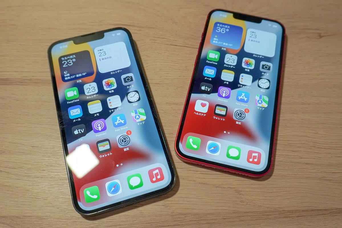 西田さん iPhone 13レビュー