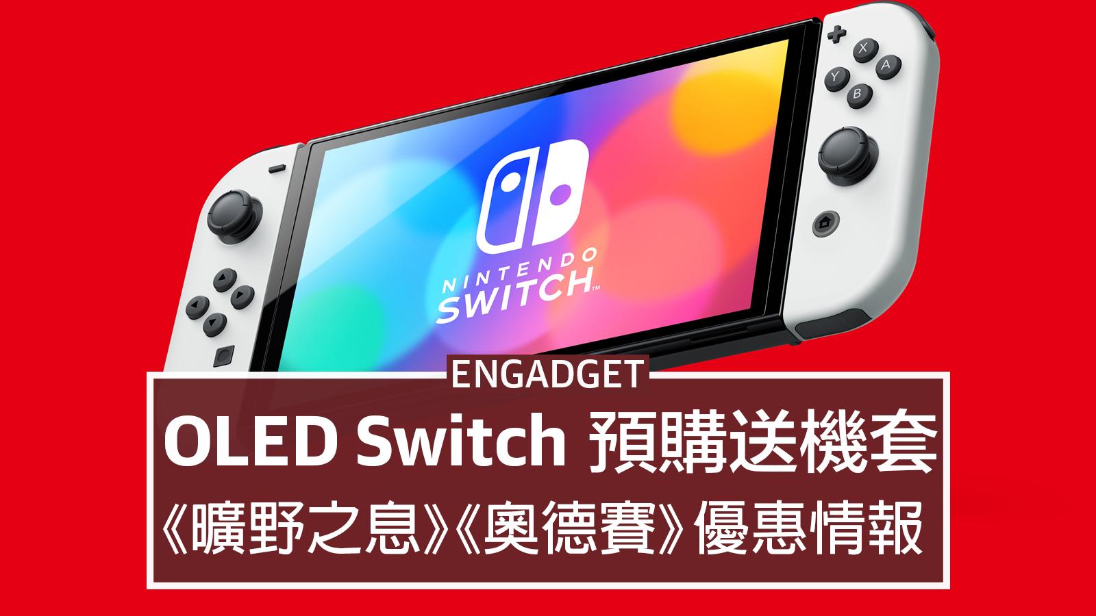 Engadget Weekly Best deal 20210917