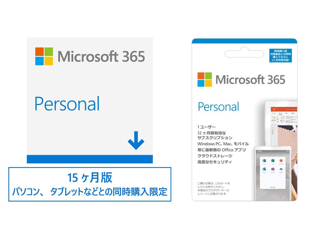 210915Microsoft-campaign
