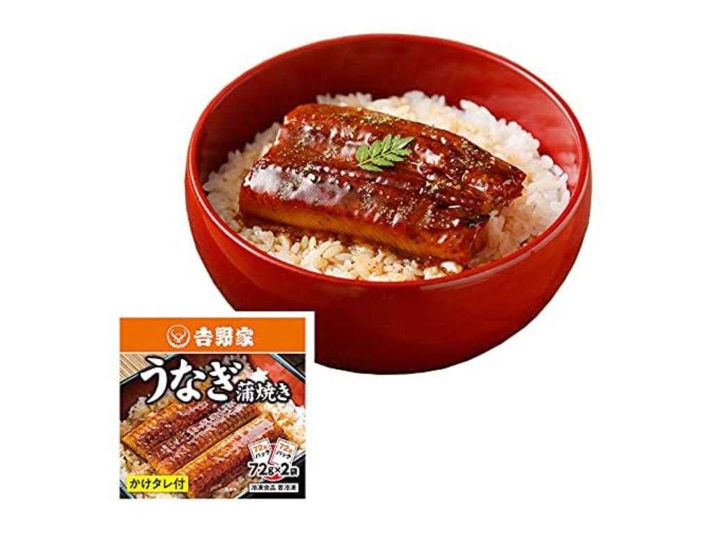 210921yoshinoya-sale