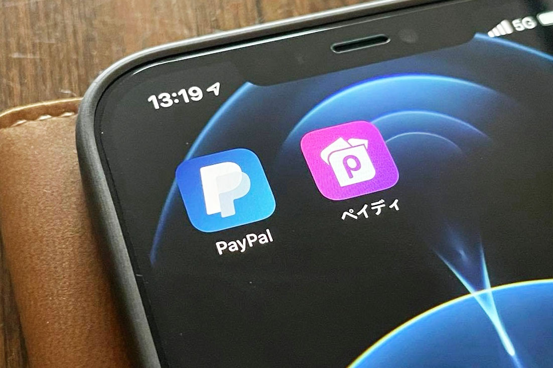 PayPal Paidy