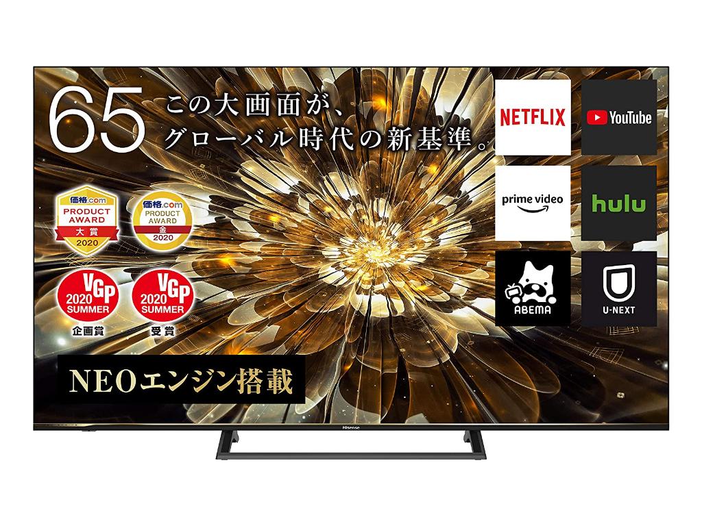 210905television-sale