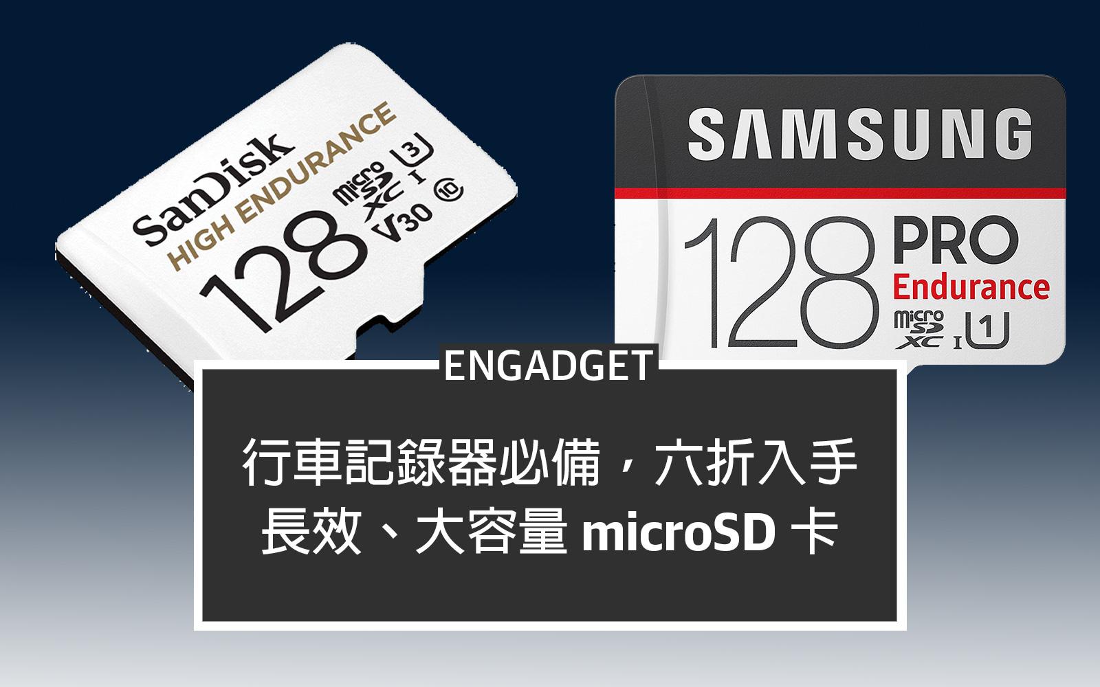 20210907-microsd-deal