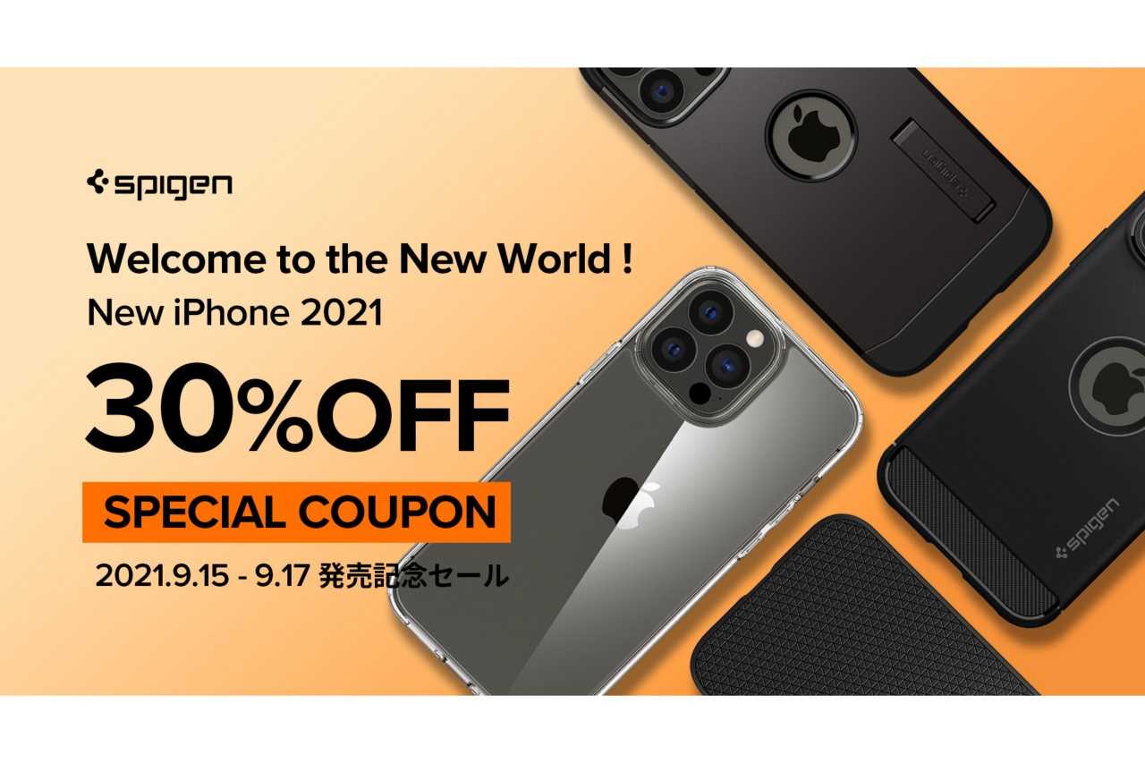 Spigen iPhone 13