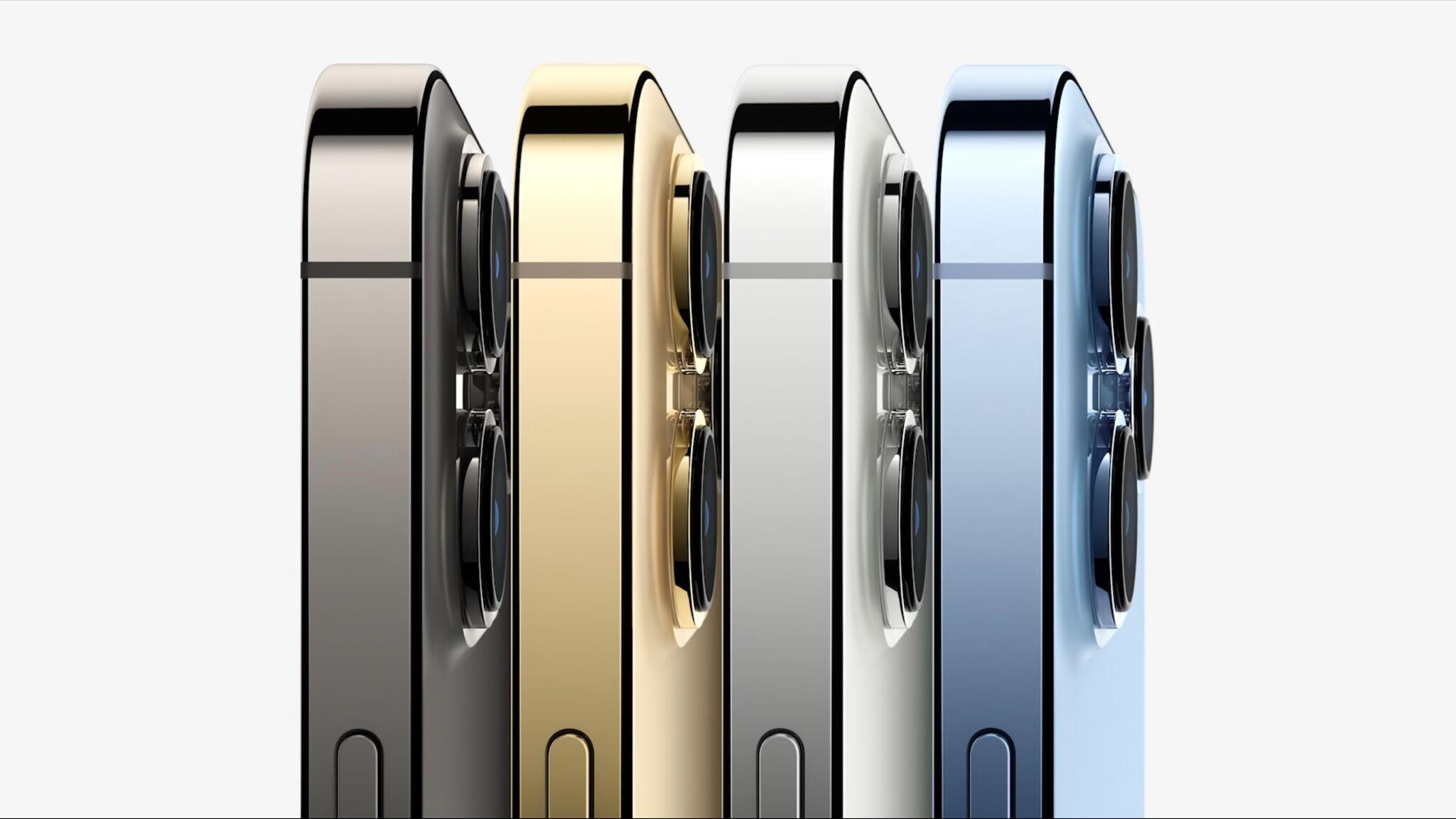 KDDI iPhone 13