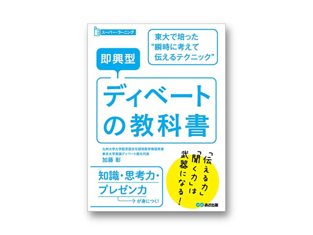 210910Kindle_business-sale