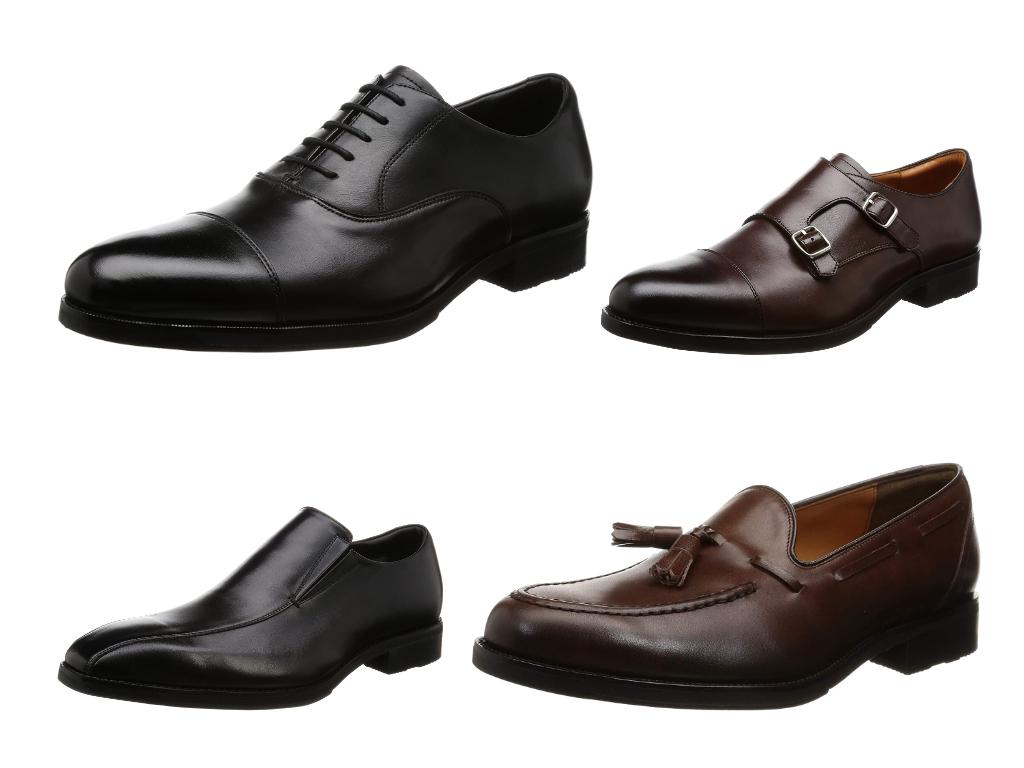 210913fashion_shoes-sale