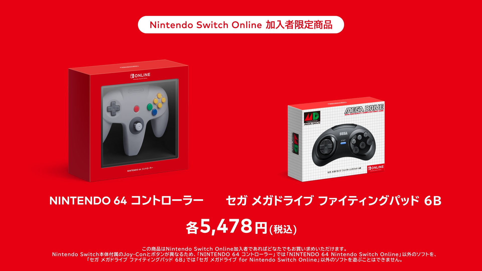 Nintendo is releasing a six-button Genesis controller for Switch, but only in Japan