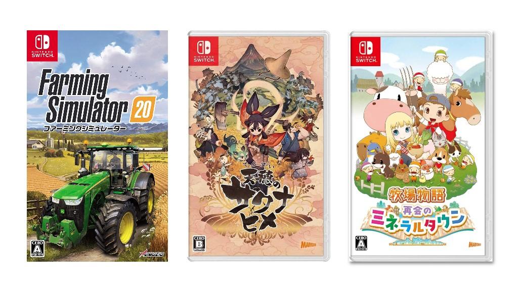 210924switch_farming