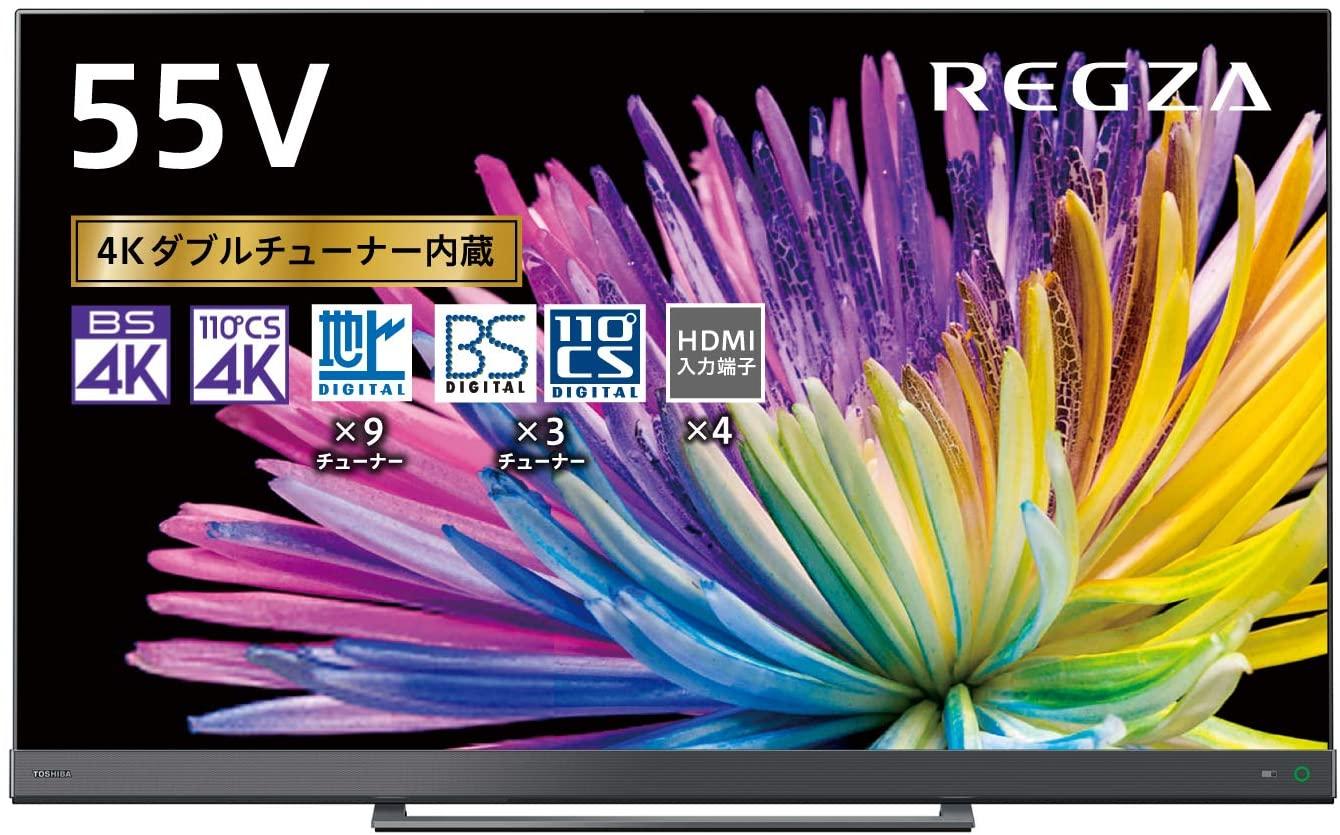 210919TV-sale