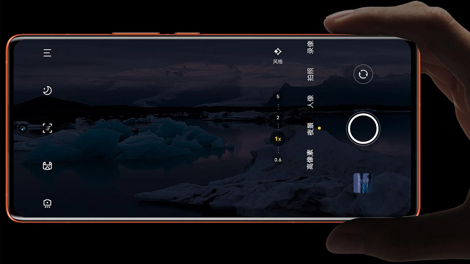 Vivo X70 Pro+ camera app