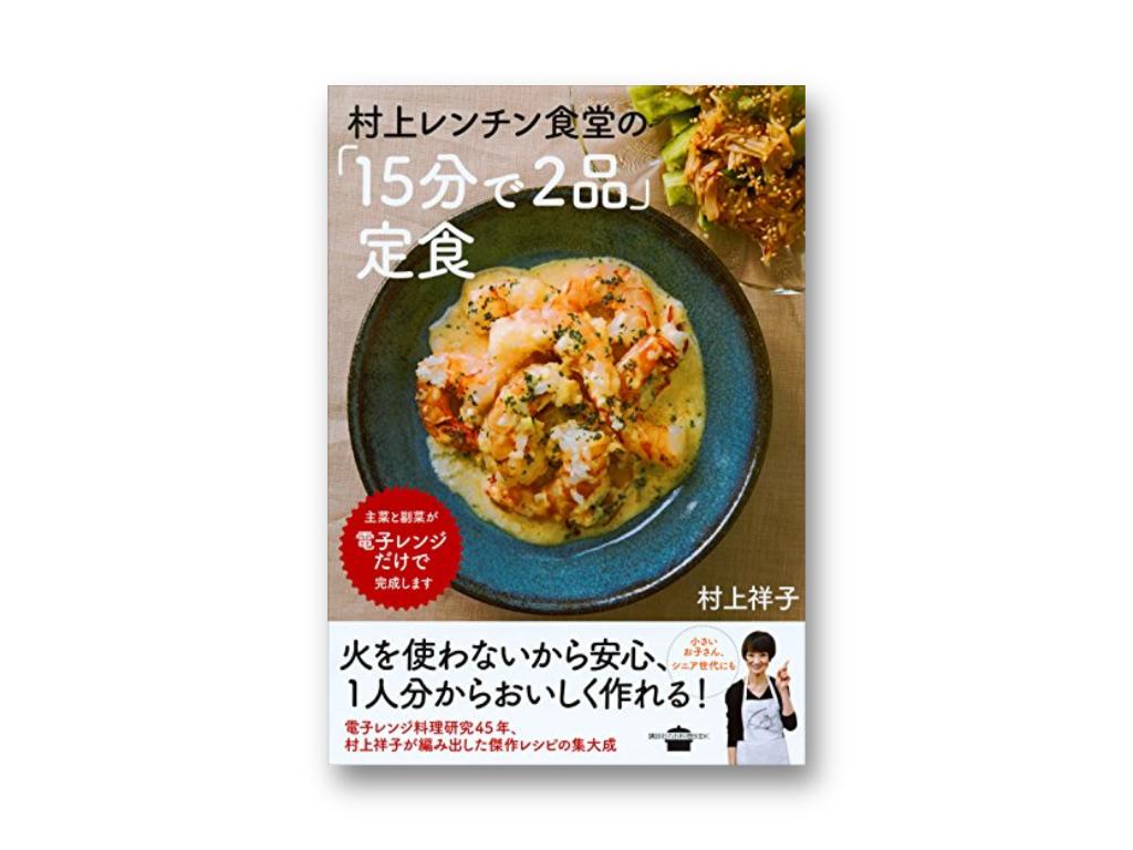 210917kodansha_recipe-sale
