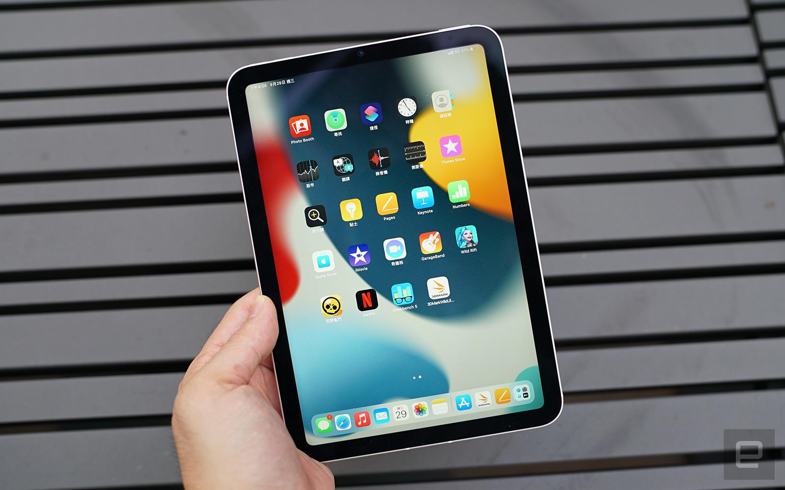 iPad mini(第六代)評測